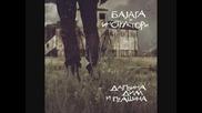 Bajaga - Od sumraka do svitanja [2012]