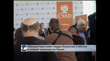 Бохуслав Соботка  е новият премиер на Чехия