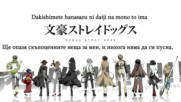 Bungo Stray Dogs - Season 2 Ending