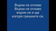( ( Превод) ) Qnis Vardis - Gia Thessaloniki Athina