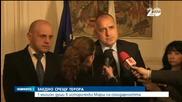 Борисов: Ще се изясни собствеността на медиите в България