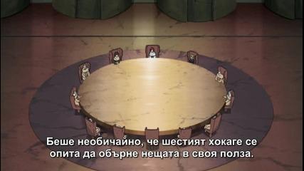 Naruto Shippuuden 218 [bg Sub] { Високо Качество } Целия епизод!
