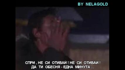 Беше Лъжа - Elli Kokkinou - Превод