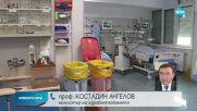БЕЗ PCR ТЕСТ И ЛИНЕЙКА: Семейство остана дни наред без болнична помощ