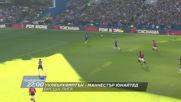 Футбол: Уулвърхямптън Уондърърс - Манчестър Юнайтед от 22.00 ч. на 19 август по DIEMA SPORT 2