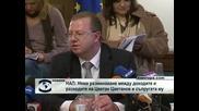 НАП не е установила недекларирани доходи на Цветанов, има обаче несъответствие при тъста и тъщата