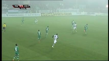 Лудогорец - Локомотив Пловдив - Първо полувреме (09.11.2014г.)