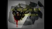 (превод)една От Най - Тъжните Гръцки Песни..! Sotis Volanis - Den Eisai Edo