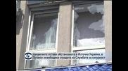 Напрегната остана обстановката в Източна Украйна, в Луганск освободиха сградата на Службата за сигурност