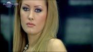 Джена - Късно е, 2008