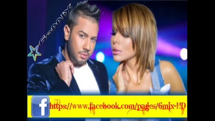 Алисия & Джордан - Иска ли ти се Cd Rip {6@mix} 2012