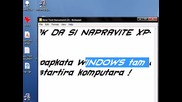 Kak da napravite Xp - to kato Vista s Theme ;)