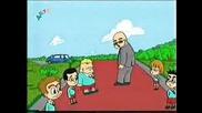 Грозната Бети - Анимация Епизод 16