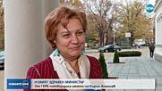 ОТ ГЕРБ ПОТВЪРДИХА: Кирил Ананиев е новият здравен министър