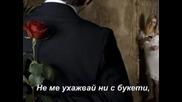 Елеонора Княжева - Върви по дяволите, Принце