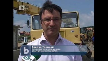 Бтв-новините 29.05.2011 | Огромните залежи на шистов газ