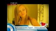 Надя и Коцето в Станция нова 12.06.11 1/3