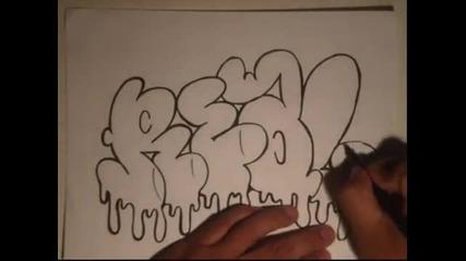 Как да нарисуваме графит 9