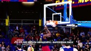 Баскетбол: Рио Натура Монбус Обрадойро – Барселона Ласа на 31 януари по Diema Sport HD
