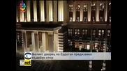 Белият дворец на Ердоган предизвика съдебен спор
