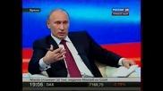 Смях..задават на Путин въпрос на живо! Пиздюн, Пидр, Геи