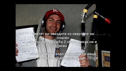 Sniperov feat. omg - Track 3