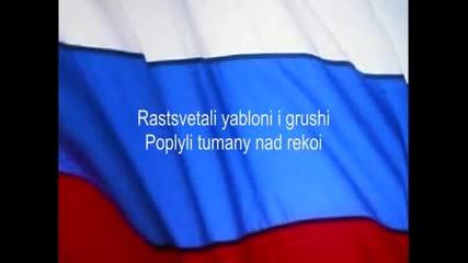 Надежда Кадышева - Катюша Nadejda Kadysheva - Katiusha 2009 Lyrics