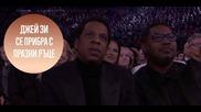 Джей Зи остана най-разочарован от наградите 'Грами'