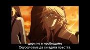 Ikkitousen Dragon Destiny - Eпизод 11 - Bg Sub - Високо Качество