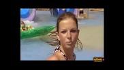 Ивана - Мирише На Любов, 2003