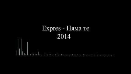 Expres Nqma te 2014