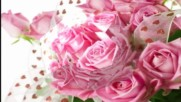 Рози За Теб!
