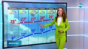 Прогноза за времето (21.09.2020 - централна емисия)