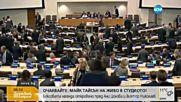 Важен ден за кандидатурата на Кристалина Георгиева за ООН