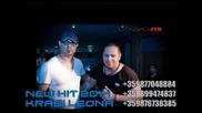 Krasi Leona 2014 - Koia Tancuva Nai Dobre Ot Vsichki Mistar Test Bass Studio-favorit