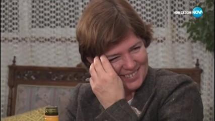Мария Пръмова посреща гости - Черешката на тортата (17.01.2019)