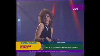 C.c.catch - Cause You Are Young (live Muztv)
