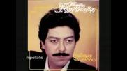 Manolis Aggelopoulos - Ti barepsike mou