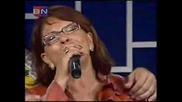 Dragana Sinan Mile Semsa I Kemal - Nek Puk