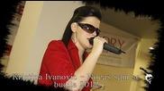 Kristina Ivanovic - Nocas sam se budila 2012 - Prevod