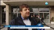 Пазарджик на протест срещу вдигането на местните данъци