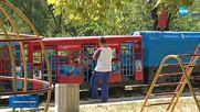 Детско влакче дерайлира в Кърджали