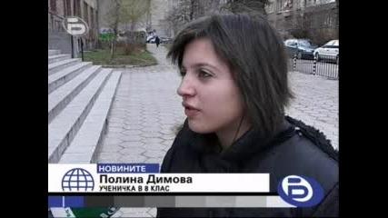 Btv - Българските Ученици На Първо Място По Пушене