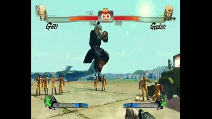 Street Fighter 4 - Gen Arcade
