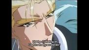 Magic Knight Rayearth S2 - Епизод 26 ( 46 )