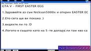 Gta V (5) - First Easter Egg (by me nicksan5000x)