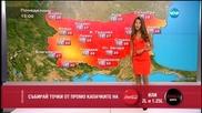 Прогноза за времето (07.06.2015 - централна)
