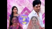 Името на любовта Pyara ka nam епизод 42