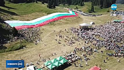 Започна националният фолклорен събор в Рожен