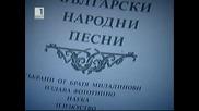 Истината за македонския език - В кадър подмененият език 28 май 2012
